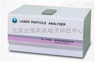 JC09-JL-1177(湿法)全自动激光粒度仪