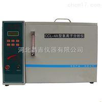 上海氯离子分析仪