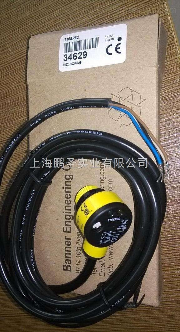 BANNER邦纳T18系列超声波传感器技术参数