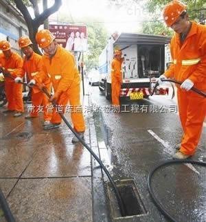 株洲市污水管道疏通清淤高压清洗下水道疏通