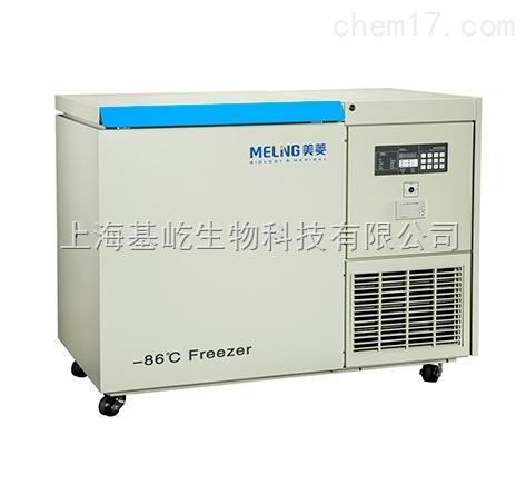 超低温冷冻存储箱DW-UW128