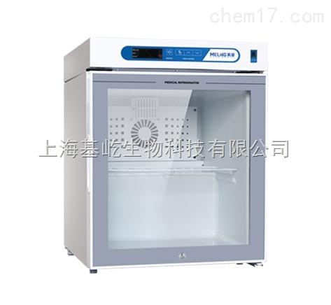 YC-45EL医用冷藏箱