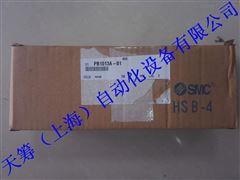 SMC隔膜泵PB1013A-01