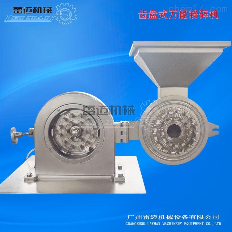 化工原料水冷式粉碎机,不锈钢粉碎机多少钱?