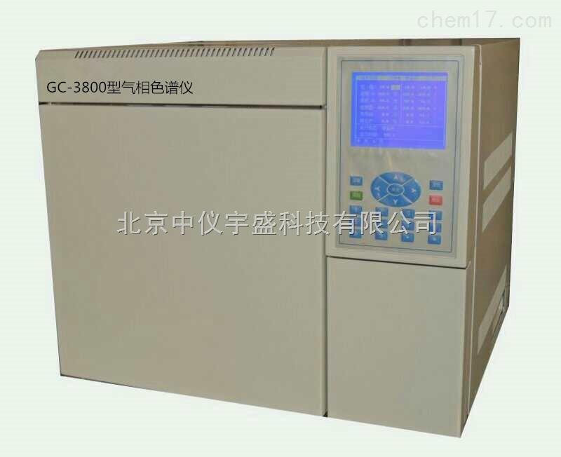 6号溶剂油分析用色谱仪