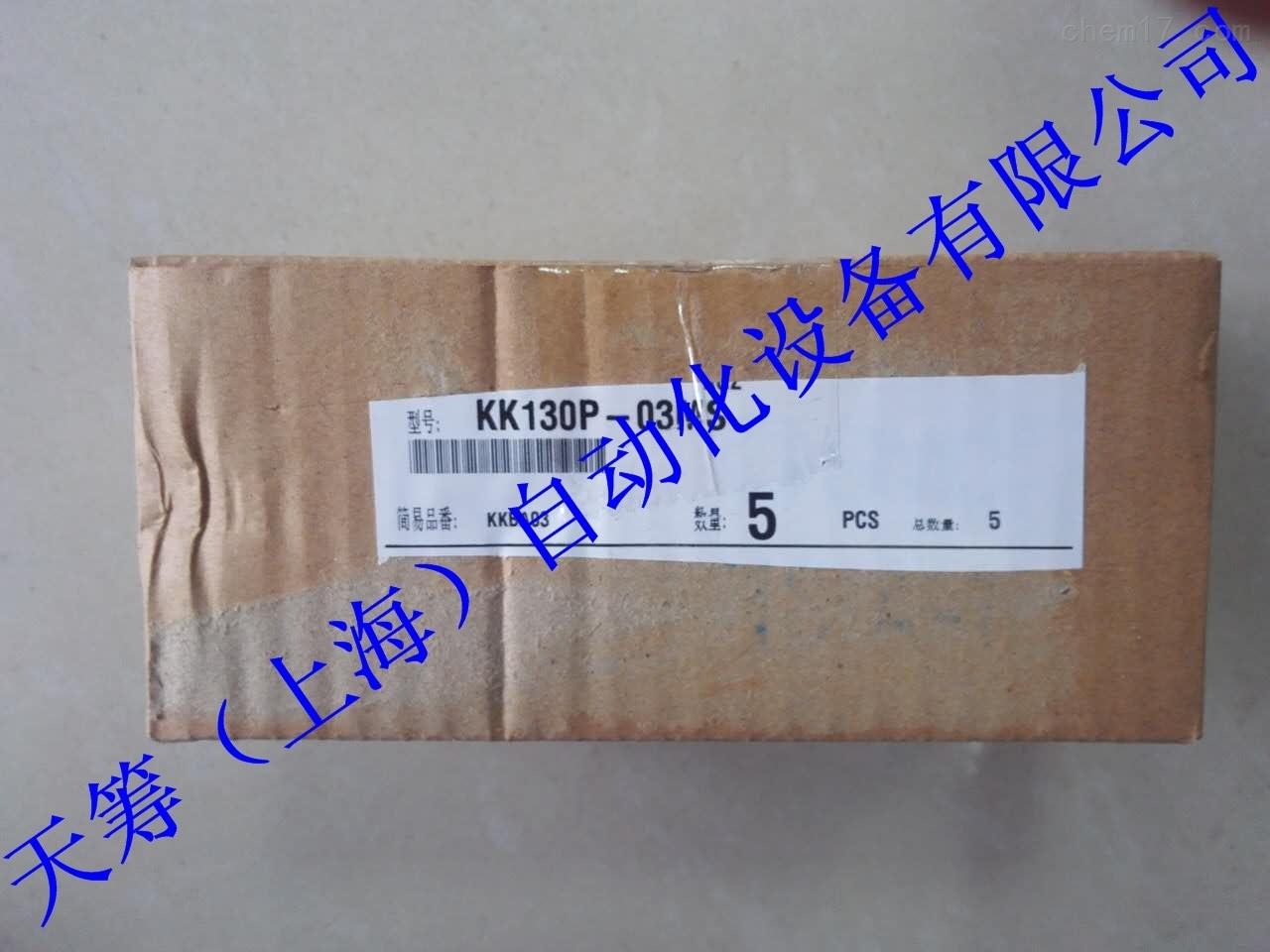 SMC接头KK130P-03MS
