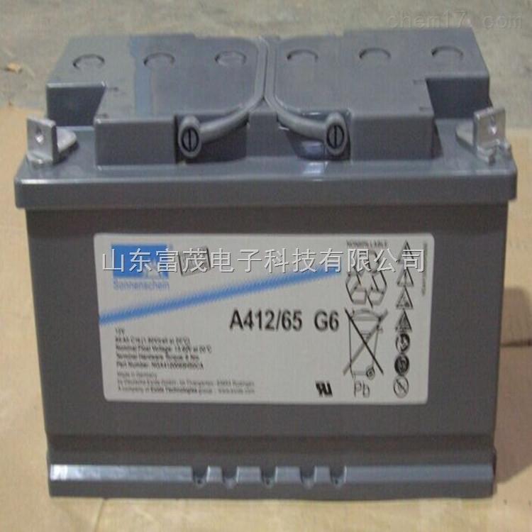 德国阳光ups蓄电池A412/65G6
