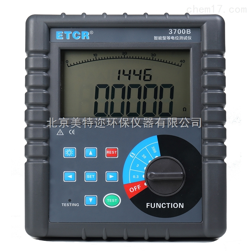 ETCR3700B便携式电位测试仪*