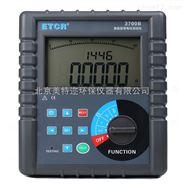 ETCR3700B便攜式電位測試儀廠家直銷