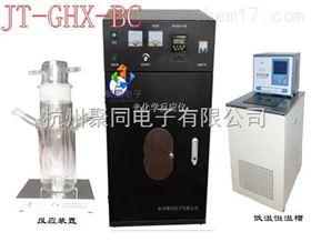 山东大容量光化学反应器JT-GHX-BC跑量销售