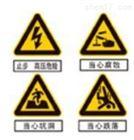 警告标志牌使用方法