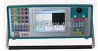 继电保护测试仪型号三相继电保护测试仪