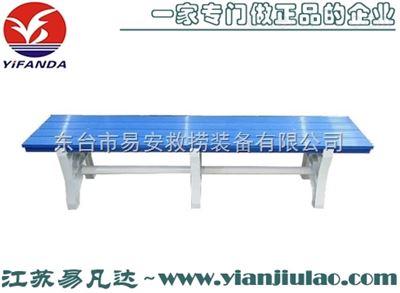 ABS全塑料更衣凳、易凡达产品YFD-YC-018彩色长条凳子