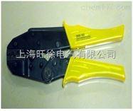 上海旺徐OHS-102 冷壓鉗