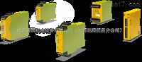德国皮尔兹PILZ安全继电器/PNOZ安全继电器