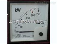 Q72-YTCZA三相功率表上海自动化仪表一厂