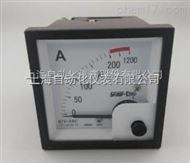 Q72-RZC交流电压表上海自动化仪表一厂