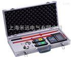 KT6900全智能无线高低压语音核相仪