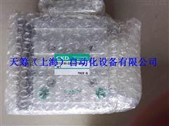 CKD气缸STG-M-32-50-T0H-R-W1
