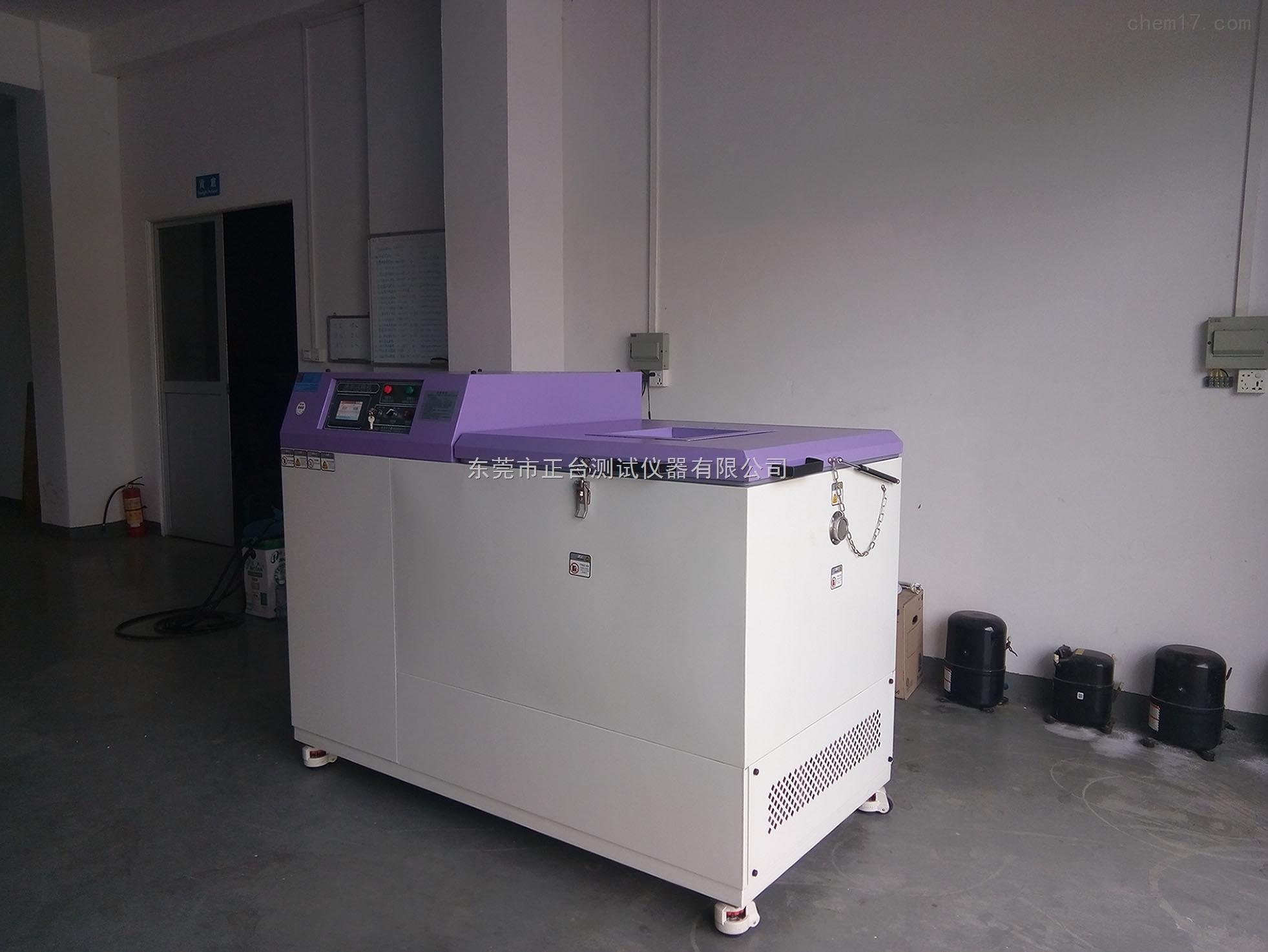 快冻法冻融试验机