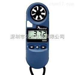 美国Kestrel NK1000(Kestrel 1000)风速计