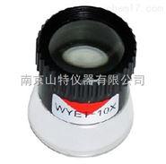10倍圓筒放大鏡WYET-10X,10倍放大鏡,讀數顯微鏡