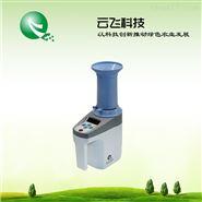 谷物水分测定仪批发|粮食水分测定仪价格|河南云飞科技