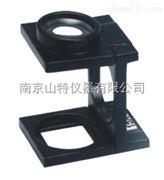 15倍三折式放大鏡WYSZ-15X,放大鏡,讀數顯微鏡