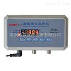 欧莱博液氮罐液位报警器|液氮罐液位监测仪 声光报警 超实用