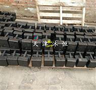 天津砝码厂家,M1级20千克铸铁砝码价格