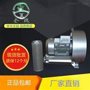 鱼塘增氧设备漩涡气泵