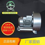 制藥設備高壓風機