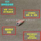 RDE旋轉圓盤電極-外螺紋