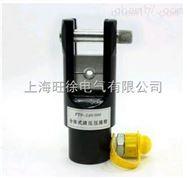 上海旺徐FYQ-300型分離式液壓鉗