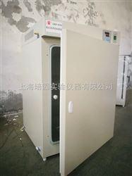 GRP-9160(E)电热恒温隔水式恒温培养箱