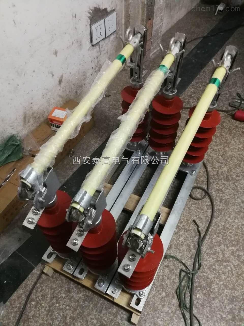 风电厂户外35kv防风型高压熔断器HGRW1-35