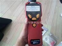 RAE3000迷你型voc检测报警仪特种气体检测(苯)