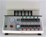 发色试验仪 热敏热反应测试仪