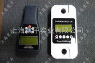 帶USB接口30噸測力儀配手持儀表SGLD價格