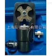 CPO-150B分體式點壓鉗廠家