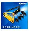 HHW-1A 手动弯管机