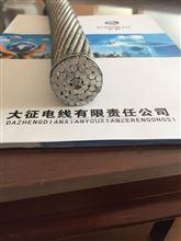 JL/G1A240/40江苏钢芯铝绞线价格LGJ240/40现货报价