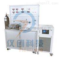 SFE-2型超临界气凝胶干燥设备