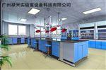 LUMI-SYT1019全钢实验台厂家