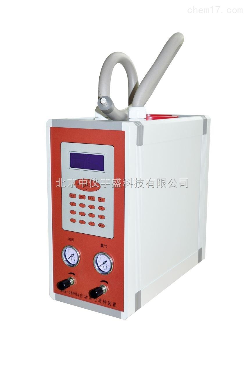 北京中仪宇盛生产AHS-6890A型顶空进样器可连接国内外各种型号色谱仪
