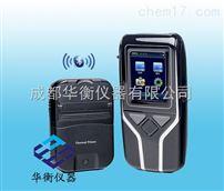 警諾M10警諾M10呼氣酒精檢測儀