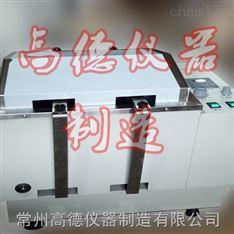 血液解冻仪/多功能血液溶浆机