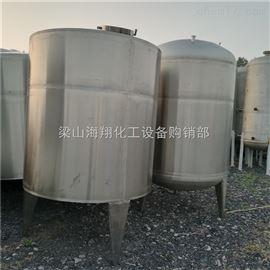 长期调剂回收二手16吨不锈钢搅拌罐