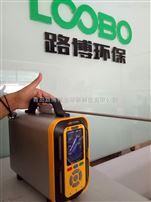 国产青岛路博LB-MT6X泵吸手提式六合一气体分析仪