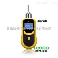 国产青岛路博LB-BZ泵吸有毒有害气体检测仪